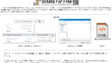 シングルHTMLダウンローダー - Chrome拡張